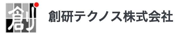 創研テクノス 株式会社のロゴ