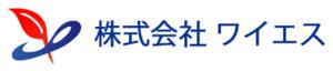 株式会社ワイエスのロゴ