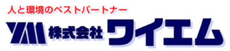 株式会社ワイエムのロゴ
